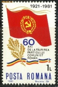 Lp, Inspiration, World, Flags, Stamps, Romania, Biblical Inspiration, Inspirational