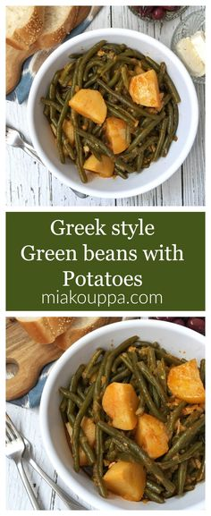 Mia Kouppa: Green beans with Potatoes ! Greek Potatoes, Green Beans And Potatoes, Beans In Crockpot, Healthy Crockpot Recipes, Vegetable Side Dishes, Vegetable Recipes, Greek Cooking, Summer Dishes, Greens Recipe