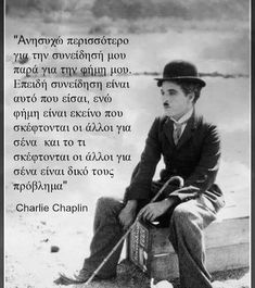 Ανησυχω περισσοτερο για την συνειδηση μου. Wise Man Quotes, Men Quotes, Movie Quotes, Life Quotes, Positive Quotes, Motivational Quotes, Inspirational Quotes, Religion Quotes, Clever Quotes