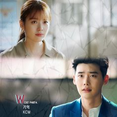 KCM - Memory (기억) | W OST Part 4
