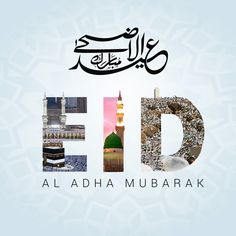 Eid Al Adha greeting design