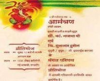 22 Best U Images Hindu Wedding Cards Hindu Wedding