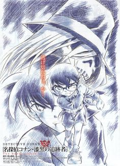 Photo of Movie 13 (Aoyama) for fans of Detective Conan Movies 31090766 Conan Movie, Detektif Conan, Dimension W Manga, Manga Anime, Anime Art, Gundam Iron Blooded Orphans, Detective Conan Wallpapers, Gosho Aoyama, Kaito Kid