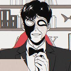 Manga Anime, Manga Boy, Manhwa Manga, Otaku Anime, Hot Anime Boy, Anime Guys, Anime Bebe, Anime Character Drawing, Oui Oui