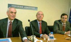 Akis Tsochatzopoulos