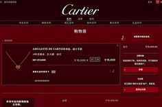 Brands like Cartier and Piaget are opening up e-commerce sites in a bet that China's luxury shoppers will be willing to pay for big-ticket pieces online.