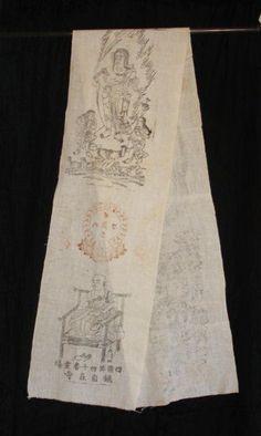Japan - pilgrim's scarf, from 40th temple on Shikoku
