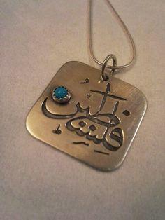 It says Palestine in Arabic.