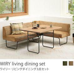 アメリカンヴィンテージスタイルをイメージした「RUSO」シリーズから、テーブルとベンチソファー、カウチソファーを合わせたソファーダイニング3点セットです。
