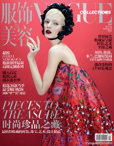 Vogue China Collections SS 2013 Daria Strokous