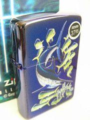 Guy Harvey Marlin Zippo Lighter (Navybrat22) Tags: lighter zippo