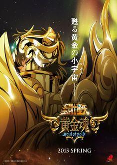 Saint Seiya: Soul of Gold: Acabou o mistério. O novo projeto de Saint Seiya trata-se realmente de um novo anime. Intitulado Saint Seiya: Soul of Gold, a história se passará após a Saga de Hades. Nas imagens divulgadas até o momento, podemos ver Aiolia de Leão utilizando uma Armadura Divina. O lançamento acontecerá na primavera japonesa de 2015, período que vai de 20 de Março à 21 de Junho. Fonte: https://www.cavzodiaco.com.br