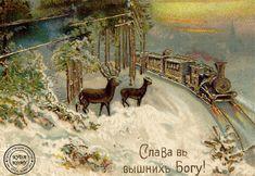 Живописная Россия, Дед Мороз на дореволюционных открытках: 14 тыс изображений найдено в Яндекс.Картинках