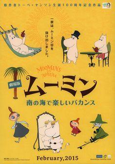 Moomins on the Riviera 2015 Japanese B5 Chirashi Flyer at Posteritati.com