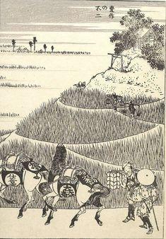 Hokusai - Fuji in a Good Harvest (Hôsaku no Fuji): Detatched page from One Hundred Views of Mount Fuji (Fugaku hyakkei) Vol. 1, Edo period, 1834 (Tempô 5)_PART