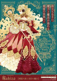 Anime Character Drawing, Character Illustration, Character Art, Illustration Art, Royal Art, Image Manga, Portrait Art, Art Tutorials, Cartoon Art