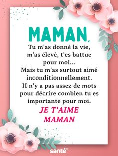 Mother, You've given me life, have raised me, overwhelmed me for me … However you particularly cherished me unconditionally. I like you mother French Love Phrases, French Quotes, Best Mothers Day Gifts, Mothers Day Crafts, Harry Potter Film, Love You Mom, Give It To Me, Cool Mom Picks, Happy Friendship