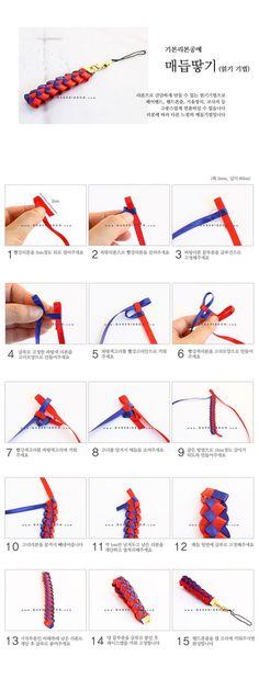 가배리본 gaberibbon : 즐거운 만들기의 시작 Ribbon Art, Ribbon Crafts, Flower Crafts, Ribbon Bows, Making Hair Bows, Diy Bow, Micro Macrame, Ribbon Embroidery, How To Make Bows