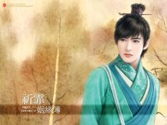 Image result for handsome ancient Chinese boy painting