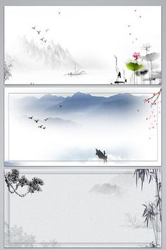 Retro Background, Background Banner, Background Templates, Background Images, Chinese Wallpaper, Banner Drawing, Cute Galaxy Wallpaper, Business Poster, Chinese Landscape