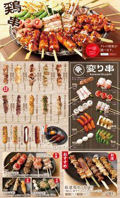 Kamamei and Kakiyaki Tori Den Japanese Restaurant Menu, Japanese Menu, Menu Restaurant, Food Cart Design, Food Menu Design, Izakaya Recipe, Japan Street Food, Mexican Snacks, Think Food