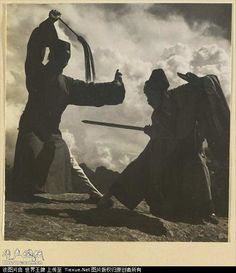 A photographer traveling China in the 1930s took this photo of two Dàoshi sparring