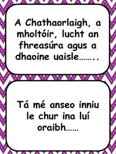 Focail & Frásaí Díospóireachta as Gaeilge // Words & Phrases for Debate in Irish Scottish Words, Irish Language, Classroom Decor, School Stuff, Homeschool, College, Posters, Journal, Teaching
