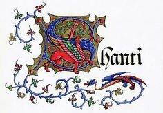 Illuminated letter S by Mary Teichman Calligraphy.