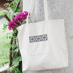 """Our tote bags are the perfect everyday bag! Each bag is hand-embroidered by refugee and low-income women artisans with a traditional Palestinian tatreez design, the Tents of the Elite Society (""""""""Khaem El Basha""""""""in Arabic). """"""""El Basha"""""""" was the name associated with the elite society during the Ottoman empire.   Available in Red and Cream Trade Federation, Ethical Fashion Brands, University Of Oklahoma, No Plastic, Ottoman Empire, Everyday Bag, Old Art, Leather Purses, Project Ideas"""