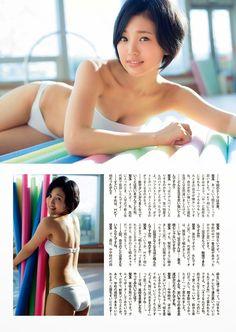 "HEBIROTE AKB48 - Photos Videos News: HKT48 Haruka Kodama ""Sotsugyo"" on WPB Magazine Hkt48, Asian Woman"