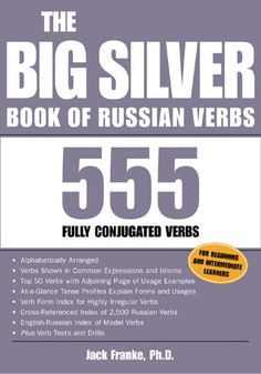 The big silver of russian verbs
