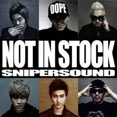 "The artists of Sniper Sound join forces for ""Not In Stock"" project"