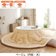 Lovely Round Kotatsu With Carpet. Who wouldnt want a table covered in a comforter with a heater underneath!