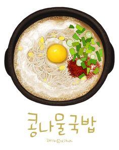 Paint by Korean artist: Xihanation Food Design, Food N, Food And Drink, Cute Food, Yummy Food, Food Clipart, Pinterest Instagram, Food Sketch, Watercolor Food