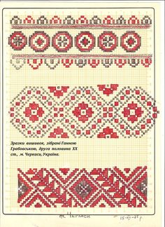 Folk Embroidery Patterns Ukrainian embroidery patterns from Cherkasy region. Folk Embroidery, Learn Embroidery, Cross Stitch Embroidery, Embroidery Patterns, Cross Stitch Patterns, Machine Embroidery, Cross Stitch Cushion, Antique Quilts, Bargello