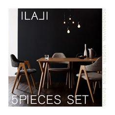 ダイニングセット 5点セット(テーブル幅140+チェア×4)【ILALI】チャコールグレイ 北欧モダンデザインダイニング【ILALI】イラーリ - 拡大画像