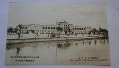 昔の絵葉書   (台湾高雄)   高雄洲庁_画像1