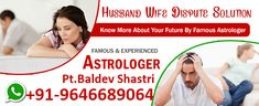 if you want solution of your problems choose the right astrologer, Baldev Shastri ji solve your Husbadn wife divorce problem solution with the help of vedic science After Marriage, Marriage Life, Love And Marriage, Relationship Problems, Best Relationship, Physical Intimacy, Love Problems, Happy Relationships, Problem And Solution
