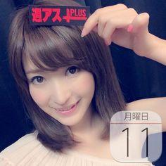 沢口けいこ(さわぐちけいこ)  8月6日「壊れた愛の果てに」でメジャーデビューを果たしたprediaの最年少。小ぶりな帽子と八重歯がトレードマーク。 Twitter:@sawaguchikeiko ブログ:沢口けいこ official blog