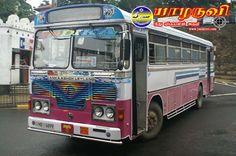 பேராதெனிய மற்றும் கம்பளை புகையிரத நிலையங்களுக்கு இடையில் ரயில்பஸ் சேவை #SriLanka #Yaalaruvi #யாழருவி http://www.yaalaruvi.com/archives/10346