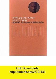 Rebound The Odyssey of Michael Jordan, 1995 [In Japanese Language] (9784163526201) Bob Greene, Akira Tsuchiya , ISBN-10: 416352620X  , ISBN-13: 978-4163526201 ,  , tutorials , pdf , ebook , torrent , downloads , rapidshare , filesonic , hotfile , megaupload , fileserve