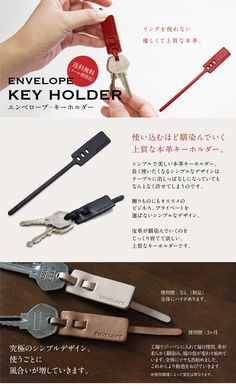 Leather Key Holder, Leather Accessories, Leather Craft, Craft Projects, Creations, Leather Wallets, Nihon, Keychains, Envelope
