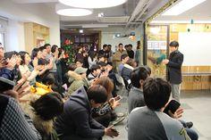 2013-12-31 종무식