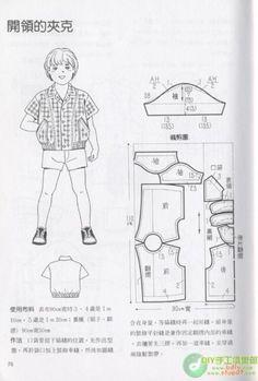 [转载]【裁剪书籍】幼儿外出服