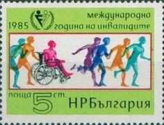 Bulgaria 1985 stamp uses IYDP Logo Wheelchair User between Runners