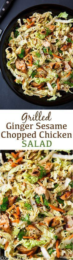 Grilled Ginger Sesame Chopped Chicken Salad - you will LOVE this salad! It's amazingly good!