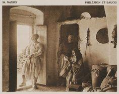 Paros, Greek History, Wikimedia Commons, Painting, Modern, Sunrise, Trendy Tree, Painting Art, Paintings