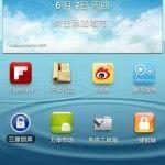 Remove Bloatware Automatically in Samsung Galaxy S3