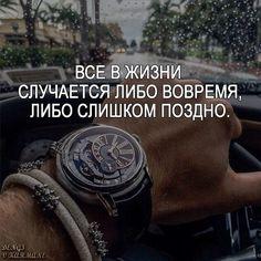 Мы не можем выбрать время, в которое живем. Мы можем выбрать только то, что нам делать с временем, которое нам дано.