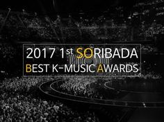 La plataforma musical Soribada realizará su primer programa de premios musicales via @soompi